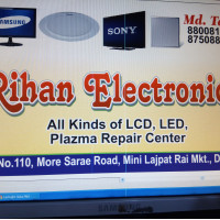 Rihan Electronics Chandni Chowk, Delhi