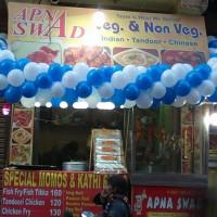 Apna Swad