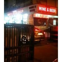 Chitranjan Suri Wine & Beer Shop