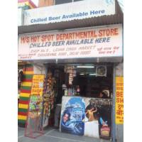 Hot Spot Departmental Store