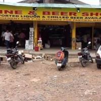 Pawan Kumar Verma Wine & Beer Shop