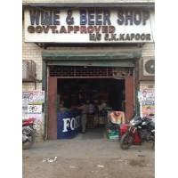 S K Kapoor Wine Shop