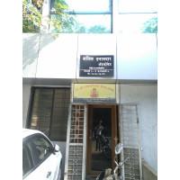 Ajit R. Inamdar Advocate Deccan Gymkhana, Pune