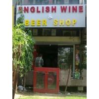 Gagan Wine Shop
