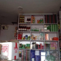 Garg Provisional Store