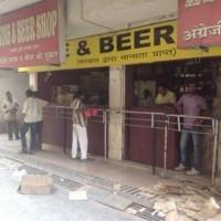 Sardar Singh Bhati wine shop